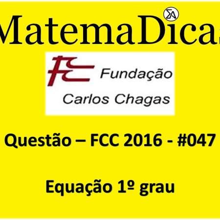 resolução de exercícios de matemática banca fcc 2016 equação do 1º grau