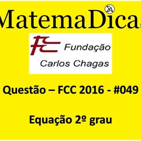 resolução de exercícios de matemática banca fcc 2016 equação do 2º grau