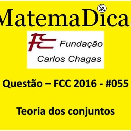 resolução de exercícios de matemática banca fcc 2016 teoria dos conjuntos
