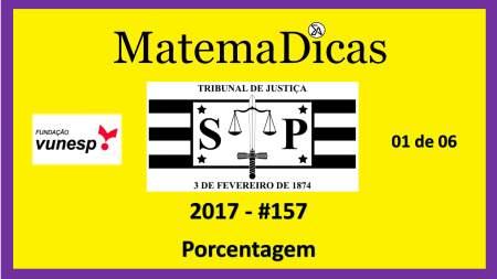 porcentagem TJSP Capital Vunesp 2017 tribunal de justiça de são paulo concurso