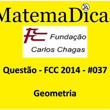 FCC 2016 Geometria Raciocínio Lógico Matemático MatemaDicas exercício de geometria para concursos