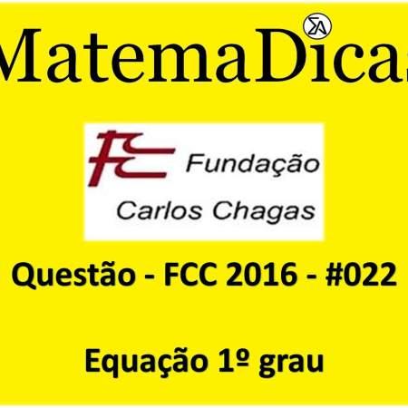 exercícios e questões de equação do 1º grau para concursos públicos prova da fcc 2016