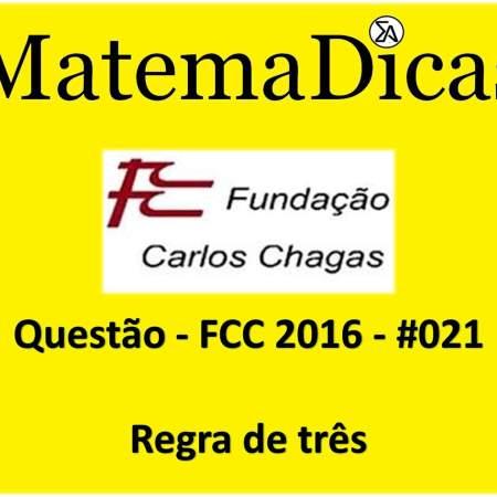 exercícios e questões de regra de três para concursos públicos prova da fcc 2016