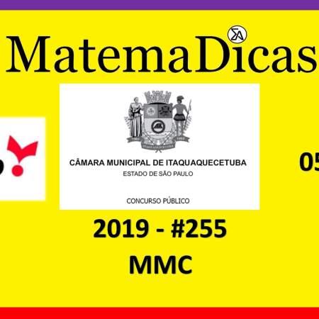 exercícios e questões de mmc para concursos públicos prova da vunesp 2019