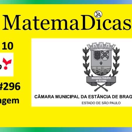 Porcentagem (06 de 10) – Câmara de Bragança Paulista – Vunesp 2020 – #0296 – Matemática