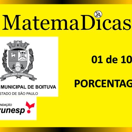 Porcentagem (01 de 10) – Câmara de Boituva – Vunesp 2020 – #0301 – Matemática
