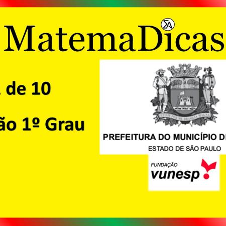 Equação 1º Grau (01 de 10) – Prefeitura de Jundiaí – Vunesp 2021 – #0346 – Matemática